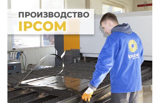 Производственные мощности компании IPCOM