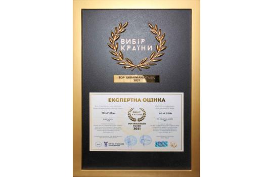 "Нагорода IP COM ""Вибір Країни"" TOP Ukrainian Award 2021"
